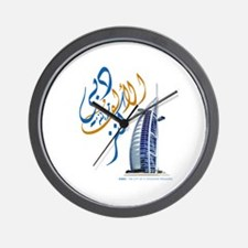 Burj Al Arab Wall Clock
