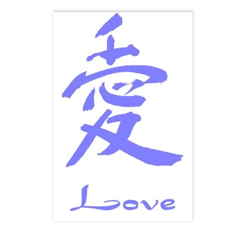 loveperiwinkle Postcards (Package of 8)