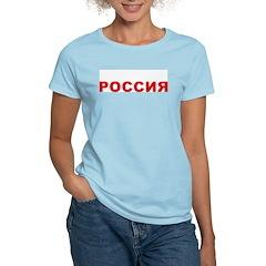 Russia Women's Pink T-Shirt