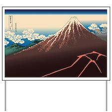 Hokusai Rainstorm Beneath the Summit Yard Sign