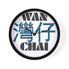Wan Chai teeshirts - Hong Kong teeshirt Wall Clock
