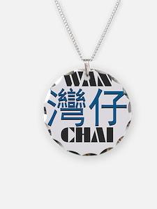 Wan Chai teeshirts - Hong Ko Necklace