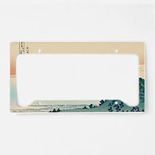 Hokusai Shichiri beach in Sag License Plate Holder