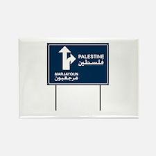 Palestine Marjayoun Rectangle Magnet