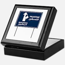 Palestine Marjayoun Keepsake Box