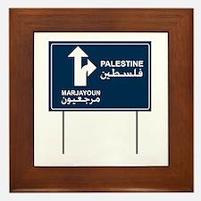 Palestine Marjayoun Framed Tile