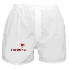 I lub-dub you Boxer Shorts