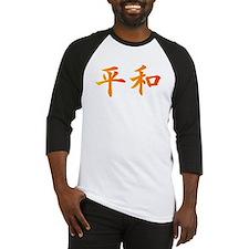 Kanji Peace Baseball Jersey