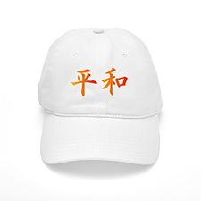 Kanji Peace Baseball Cap