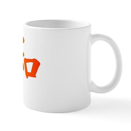 Kanji Peace Mug
