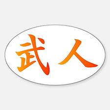 Kanji Warrior Oval Decal