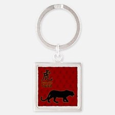 tiger_10x10_red Square Keychain
