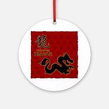 dragon_10x10_red Round Ornament