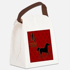 horse_10x10_red_FULL Canvas Lunch Bag