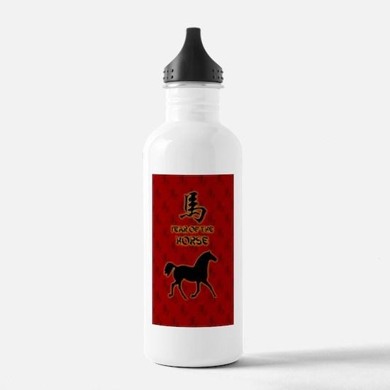 horse_oval_sticker Water Bottle