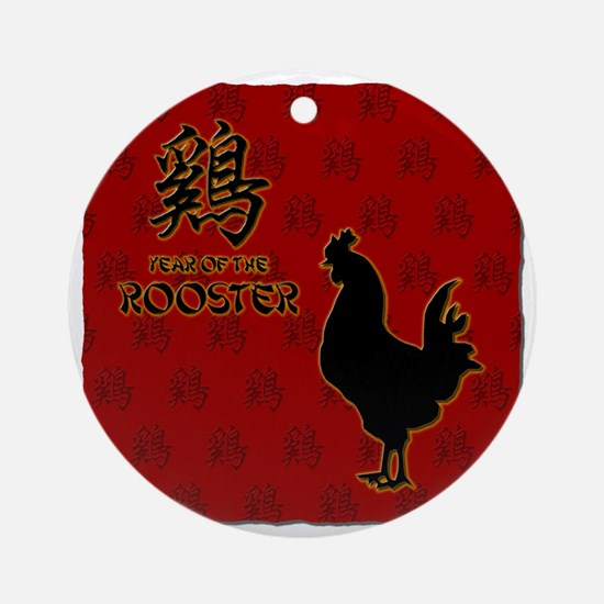 rooster_10x10_red Round Ornament