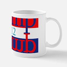 trump2012b Mug