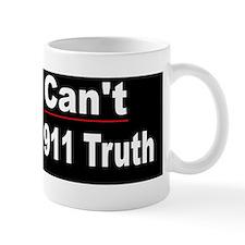 atrthnou Mug