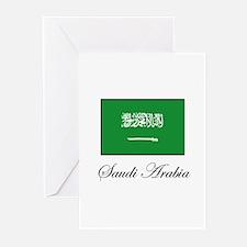 Saudi Arabia - Flag Greeting Cards (Pk of 10)