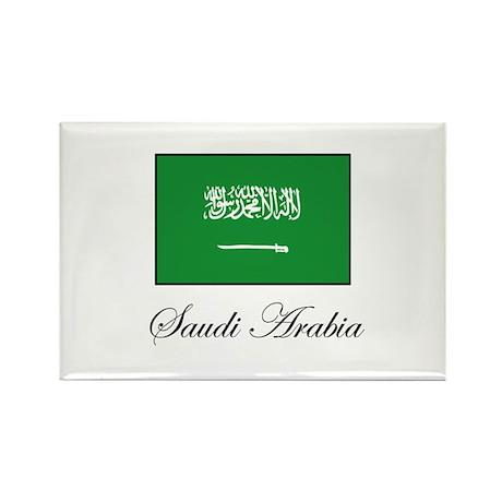 Saudi Arabia - Flag Rectangle Magnet