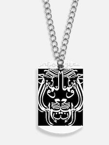 ontol anarch arabic lionBLACKSHIRT Dog Tags