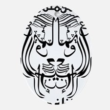 ontol anarch arabic lion Oval Ornament