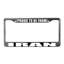 Iran License Plate Frame