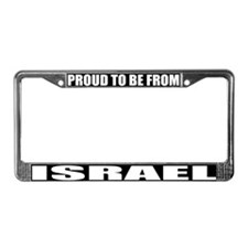 Israel License Plate Frame