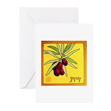 Fruits of Israel- Olive