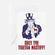 Tibetan-Mastiff18 Greeting Card