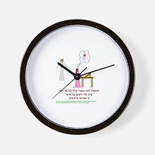 Hana, Samuel's mother Wall Clock