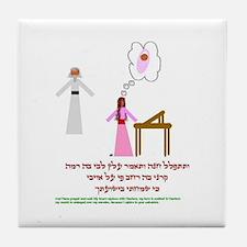 Hana, Samuel's mother Tile Coaster