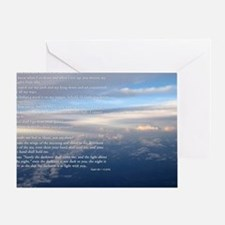 sky_new Greeting Card