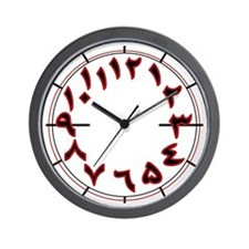 Farsi / Arabic Red Wall Clock