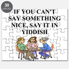 funny jewish joke yiddish proverb Puzzle