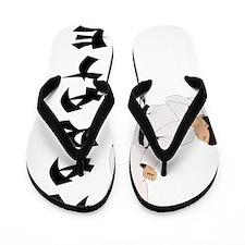 karate aa Flip Flops