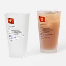 wong_tang_xprnt Drinking Glass