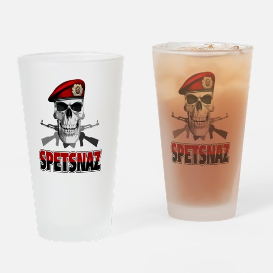 spetsnazskull Drinking Glass