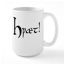 Hwaet! Mug