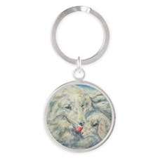 Little Lamb Found final Round Keychain