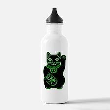 neongreen Water Bottle
