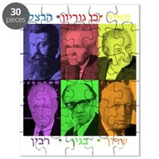ZionistsBlackII Puzzle