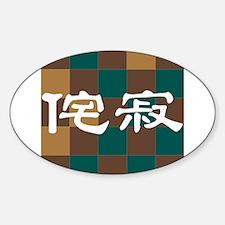 "Japanese Colors ""Wabi-Sabi"" Oval Decal"