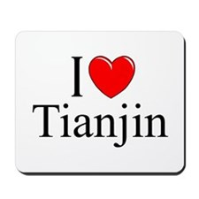 """I Love Tianjin"" Mousepad"