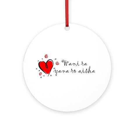 """I Love You"" [Vulcan] Ornament (Round)"