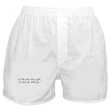 Hook-Up ROT13 Boxer Shorts