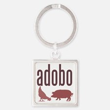 adobo3brown_CPDark Square Keychain