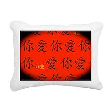 Bai Ling super sexy Rectangular Canvas Pillow