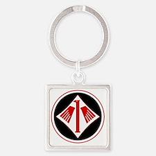 Jagdgeschwader 1 Richthofen Square Keychain