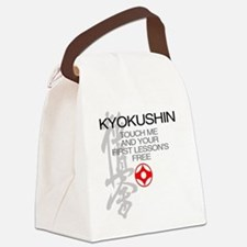 Kyokushin touch me, your first le Canvas Lunch Bag